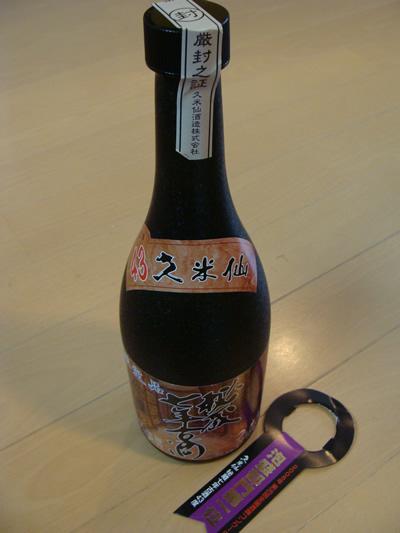 20080727-1.jpg