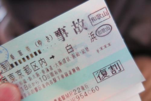20150718-2.JPG