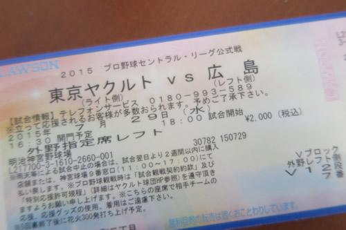 20150729-1.JPG