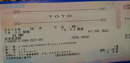 20160308-13.JPG