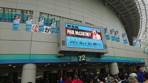 20170427-1.JPG