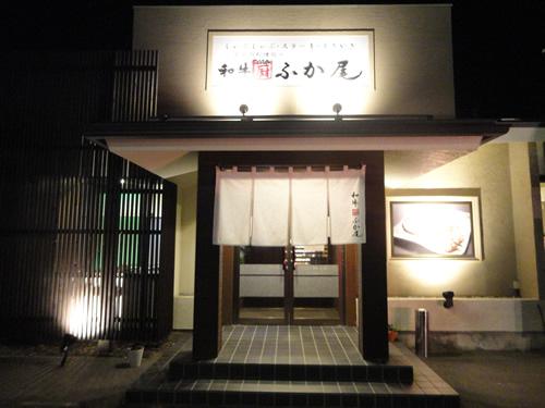 20120331-26.JPG