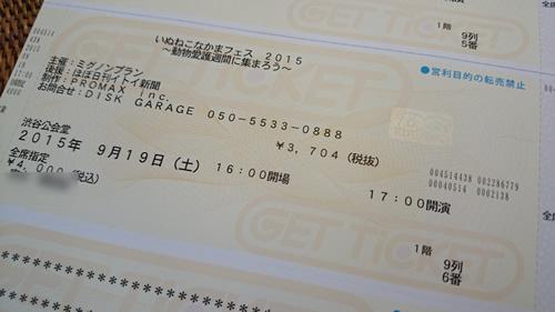 20150920-5.JPG